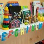 Burbank Montessori Academy Bookshelf